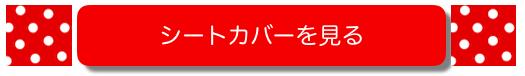 スクリーンショット 2016-11-24 10.52.03